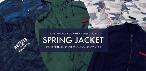 2018年春夏の新作アパレルが発売開始