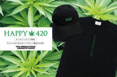 "ASSASSYN JEANZ ""HAPPY 420"" 期間限定発売"