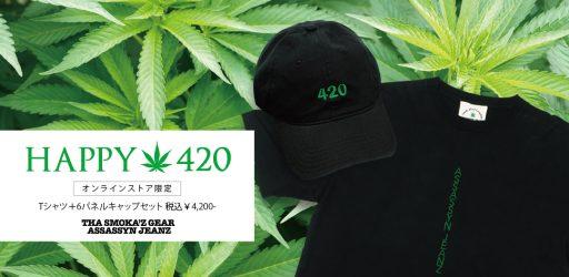 """ASSASSYN JEANZ """"HAPPY 420"""" 期間限定発売"""
