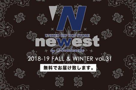 2018-19秋冬 最新カタログ完成