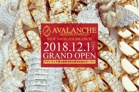 アヴァランチ最大面積を誇る新渋谷店が<br>12月1日グランドオープン!