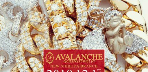 アヴァランチ最大面積を誇る新渋谷店が12月1日グランドオープン!