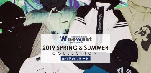 2019春夏 新作アイテム先行予約スタート