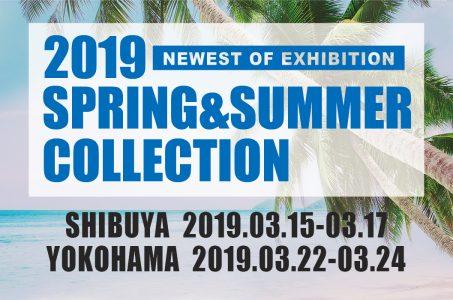 ニューエストの新作春夏 展示会を開催