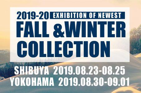 ニューエスト新作秋冬展示会を開催