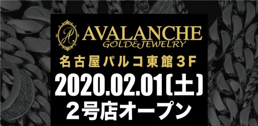 2月1日(土) AVALANCHE名古屋パルコ2号店オープン