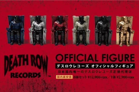 DEATH ROW RECOEDS オフィシャル フィギュア