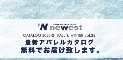 最新秋冬カタログ無料配布